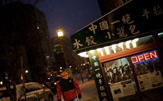 美國中餐業主屢屢「被訛」 如何保護權益?