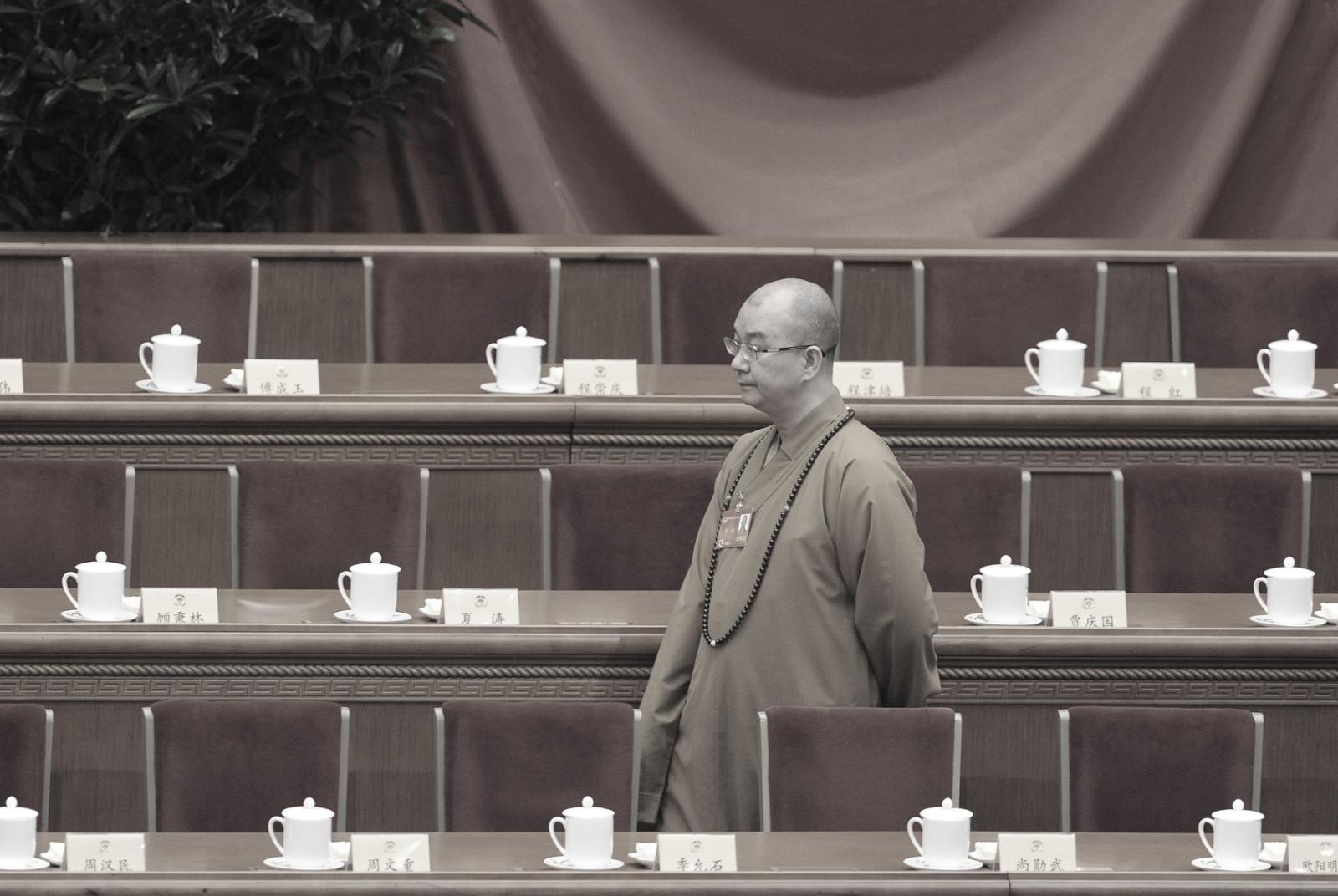 涉性侵醜聞 中共政協常委釋學誠被免職