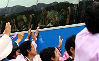 罕见短聚  93名韩国人下周到朝鲜觅亲