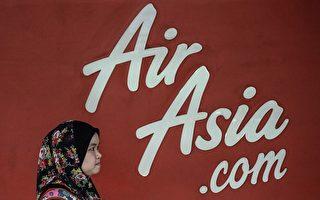 连斩中资 马来西亚取消郑州航空合资计划