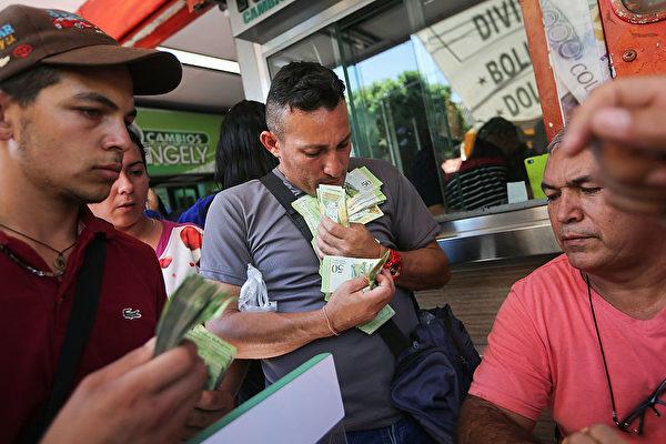 委國發行新貨幣砍5個零 被批「一場騙局」