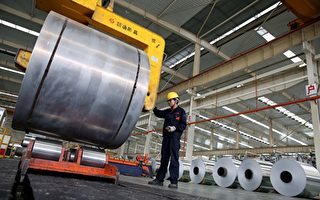 贸易谈判前 中共为何发文称钢铁政策合规
