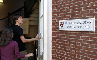 哈佛錄取歧視案 美司法部長支持亞裔學生