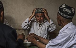 中共将打压维吾尔人行动扩展到境外