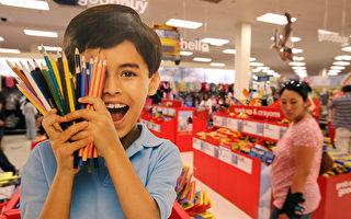 返校季节 加州华裔学生和父母在忙什么?