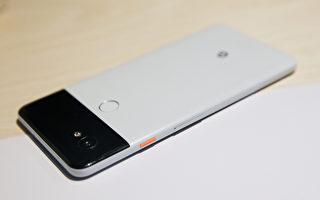 谷歌下一代旗舰手机Pixel 3XL 屏幕最大