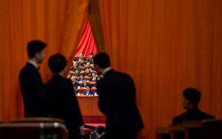 袁斌:權力的不公是當今中國最大的不公