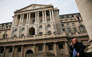 基準利率上漲?英國金融界預期高