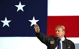 川普追擊不捨 美國對華戰略為何改變?
