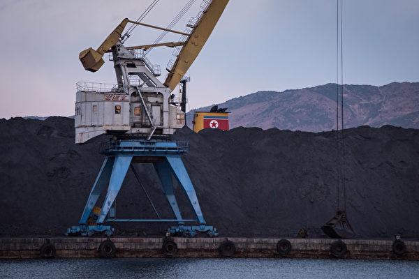 朝鲜违反禁令出口煤炭获利 连军方都参与