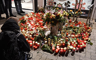 德15岁少女被刺案开庭 难民嫌犯庭上动粗