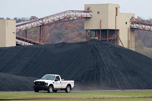 中共報復性關稅 國內企業放棄廉價美國煤炭