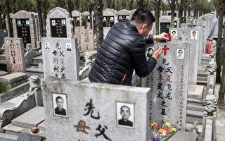 活不起也死不起?中國墓地價格增速超房價