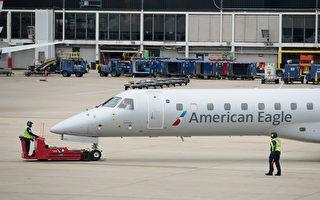 美国航空业国内线很繁忙 中国线赔钱停飞