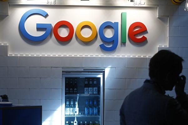 谷歌欲屈从中共 千名员工联名抗议 提4要求