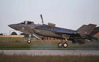黑客施美人计 疑中俄欲盗英军F35战机机密