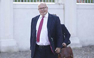 德國政府擬新法 中資收購德企將更難