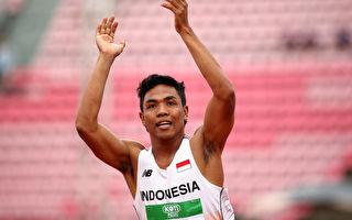 印尼短跑金牌选手 从乡村男孩走上亚运之路