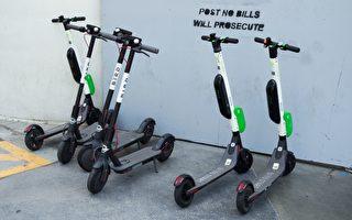 電動滑板車遭投訴 違規使用將被罰