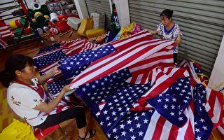 中美贸易战传利好 8月重启谈判 股市应声上扬