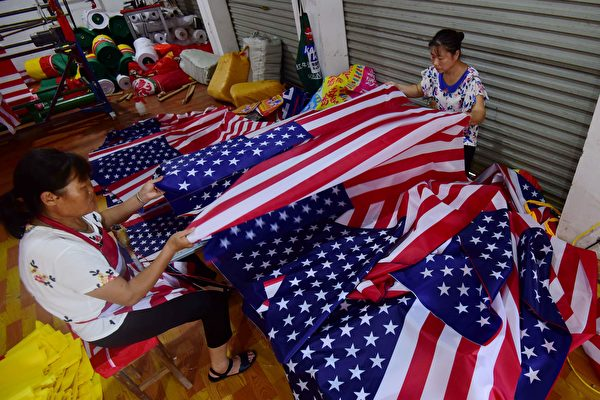 中美貿易戰傳利好 8月重啓談判 股市應聲上揚