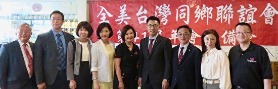 蓝营立委分析台湾选举与两岸关系