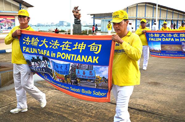 2018年印尼法輪功心得交流會前夕,法輪功學員在巴淡島最大的遊樂場Costarina遊行。其次是橫幅隊伍。(Wayan Diantha 提供)