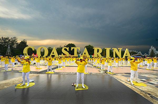 2018年印尼法輪功心得交流會前夕,法輪功學員在巴淡島最大的遊樂場Costarina遊行。遊樂場中心的煉功隊伍。(Wayan Diantha 提供)