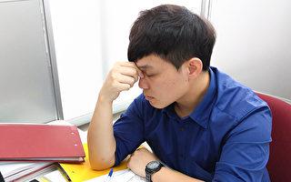 台湾男人不Man? 1/4的人男性荷尔蒙偏低