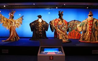 組圖:法國戲服博物館收藏上萬件珍品