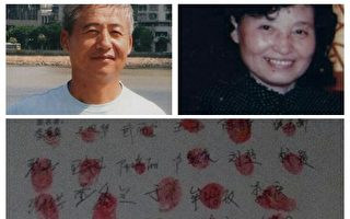 哈尔滨古稀老好人赵林及71岁姐姐赵秀芝因信仰被地方当局拘留;邻居们盖手印表示赵林是好人。
