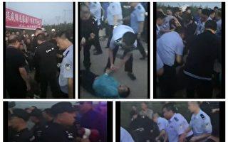 8月3日,黑龍江雙城區幸福鄉村民堵路抗議垃圾焚燒發電廠遭當局鎮壓抓補(村民提供視頻截圖)