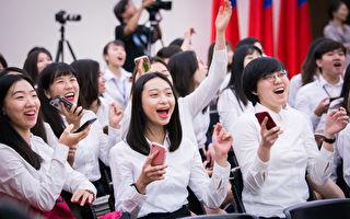 外交女力崛起 台灣NGO婦權與國際接軌