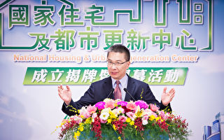 推動台社會住宅  徐國勇籲雙北地價稅、房屋稅歸零