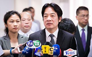 新莊台北醫院火警 賴揆代行政院道歉
