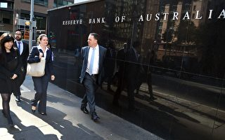 澳洲儲備銀行8月現金利率維持1.5%不變