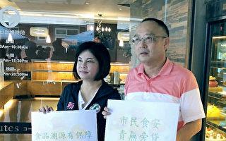台南液蛋過關 賴惠員籲跨域治理食安