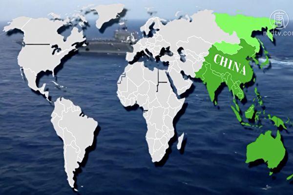 美国防授权法支持台湾 专家:联手遏止中共