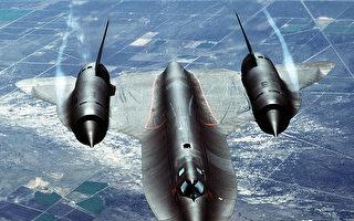 美再斥巨资研发高超音速武器 应对中共威胁