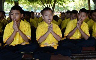 泰國僧人在佛教儀式上毆打9歲男孩致死
