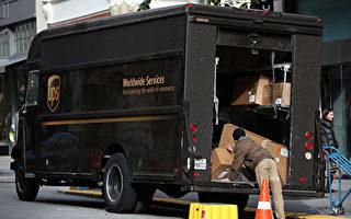 前员工状告UPS 为安抚西裔开除他