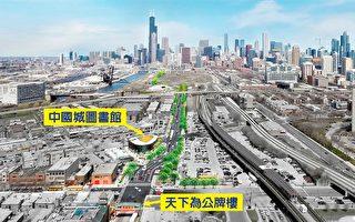 中国城永活街拉直工程将开工 半边街封路