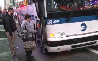 部分L车提前维修 保证公车线路畅通