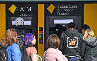 联邦银行网银手机银行瘫痪 用户无法转账付费