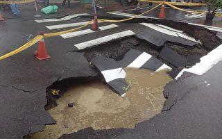 雨後行路難 高雄全市5,000坑洞險象環生