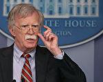 美國制裁伊朗 同時加大力度對朝鮮施壓