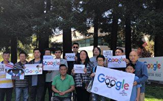 硅谷華人谷歌總部抗議開發審查版引擎