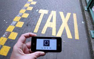 Uber纽约市败北 共享车业命运多舛