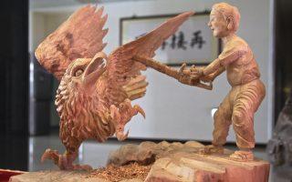 三義木雕藝術節 木雕博物館9月開展