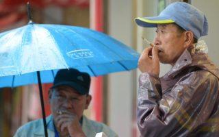 房东未贴吸烟政策 卫生局开罚